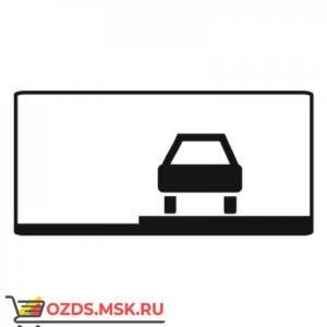 Дорожный знак 8.6.3 Способ постановки транспортного средства на стоянку (350 x 700) Тип А