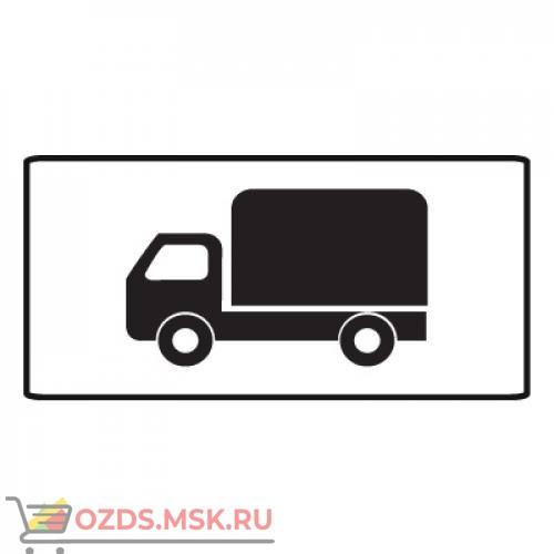 Дорожный знак 8.4.1 Вид транспортного средства (350 x 700) Тип В