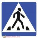 Дорожный знак 5.19.2 Пешеходный переход (B=700) Тип В