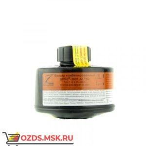 Фильтр комбинированный Бриз-3001 A1P1D