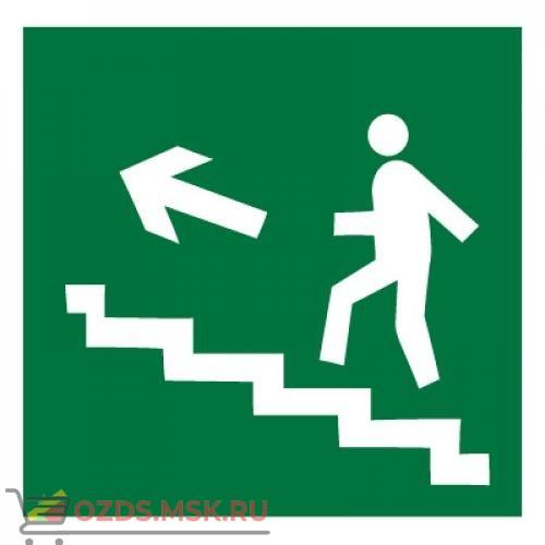 Знак E16 Направление к эвакуационному выходу по лестнице вверх (левосторонний) ГОСТ 12.4.026-2015 (Пластик 200 х 200)