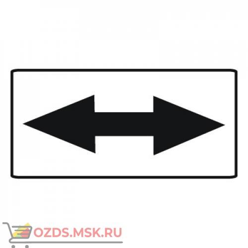 Дорожный знак 8.3.3 Направления действия (350 x 700) Тип Б