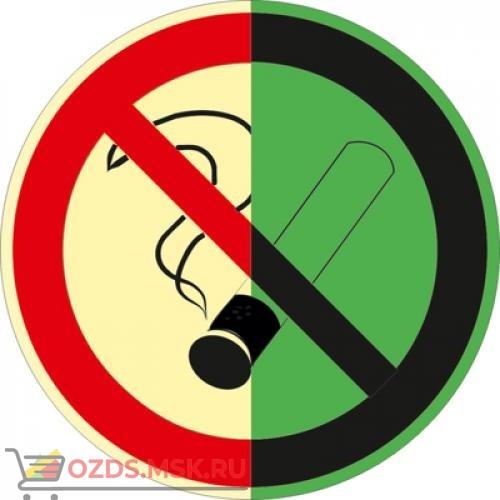 Знак P01 Запрещается курить (Фотолюминесцентный Пластик 200 x 200) Т2