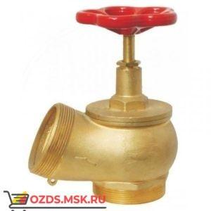 Клапан 51 мм, латунь (угловой, 125 градусов) КПЛ 50-2 (цапка-цапка)
