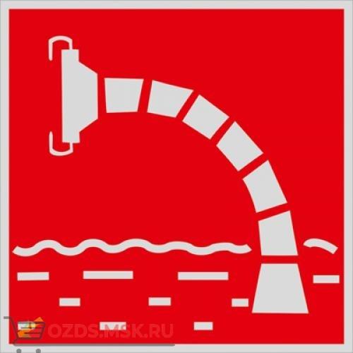 Знак F07 Пожарный водоисточник ГОСТ 12.4.026-2015 (Световозвращающий Металл 200 x 200)