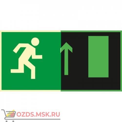 Знак E11 Направление к эвакуационному выходу прямо (Фотолюминесцентный Пластик 150 x 300) Т1