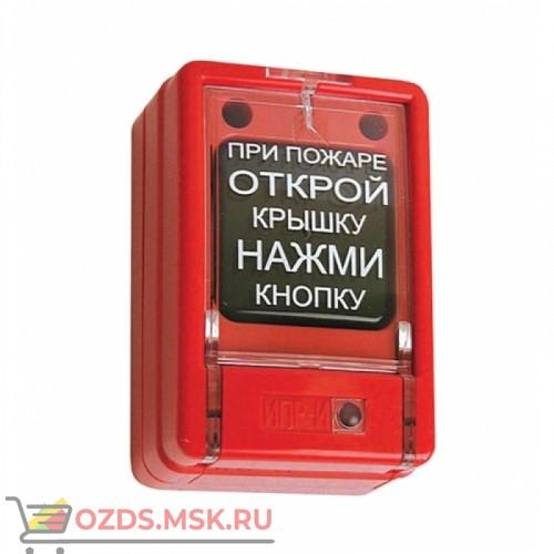 ИПР-И Извещатель пожарный ручной