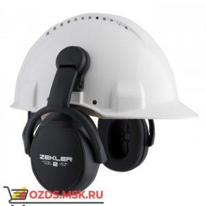 Наушники ZEKLER 402H (c креплением на каску)