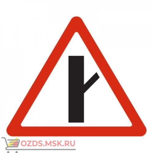 Дорожный знак 2.3.4 Примыкание второстепенной дороги (A=900) Тип В