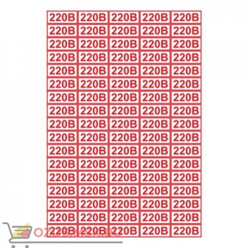 Знак T11 Указатель напряжения - 220 В (Пленка 15 х 35) - комплект из 85 штук