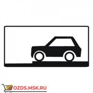 Дорожный знак 8.6.8 Способ постановки транспортного средства на стоянку (350 x 700) Тип Б