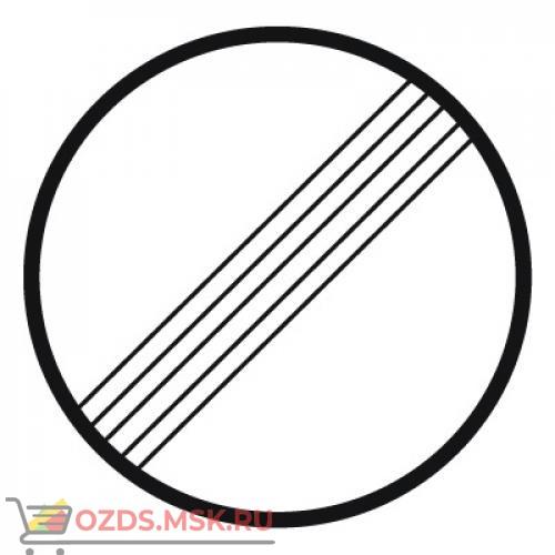 Дорожный знак 3.31 Конец зоны всех ограничений (D=700) Тип Б