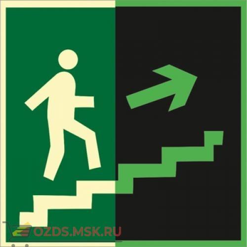 Знак E15 Направление к эвакуационному выходу по лестнице вверх (правосторонний) (Фотолюминесцентный Пленка 200 x 200) Т2