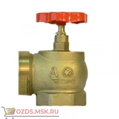 Клапан 65 мм, латунь (угловой, 90 градусов) КПЛМ 65-1 (муфта-цапка)
