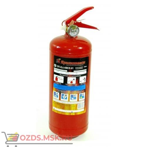 Порошковый огнетушитель ОП-2 (з) ABCE
