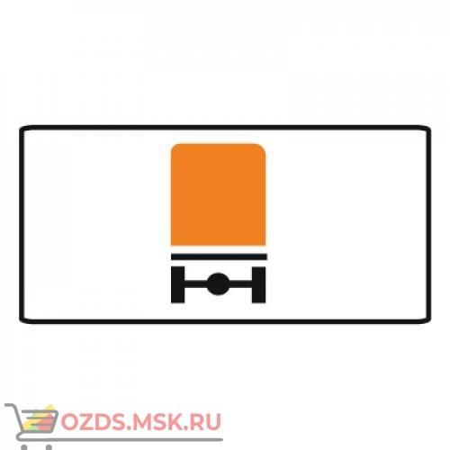 Дорожный знак 8.4.8 Вид транспортного средства (350 x 700) Тип Б