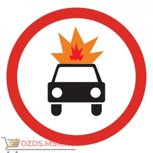 Дорожный знак 3.33 Движение транспортных средств с взрывчатыми и легковоспламеняющимися грузами запрещено (D=700) Тип А