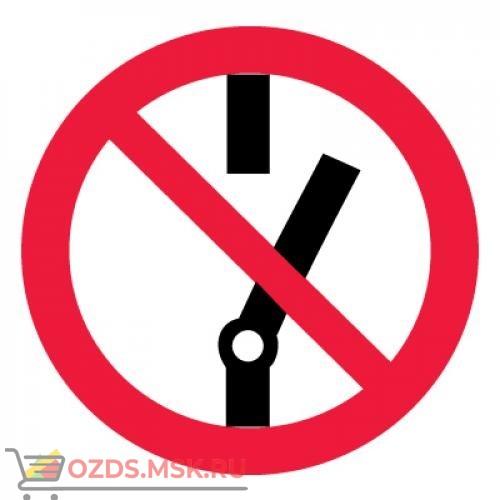 Знак P10 Не включать! ГОСТ 12.4.026-2015 (Пленка 200 х 200)
