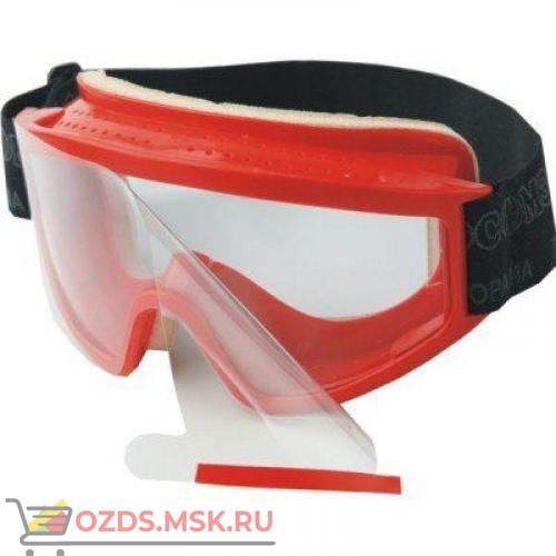 Очки защитные закрытые с прямой вентиляцией ЗП2 SUPER PANORAMA