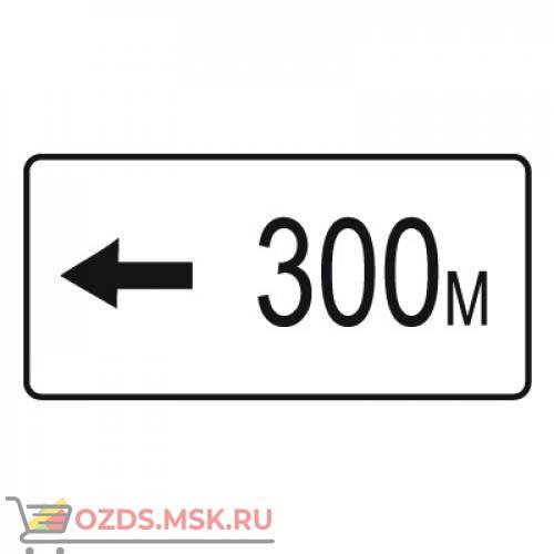 Дорожный знак 8.10 Место для осмотра автомобилей (350 x 700) Тип А