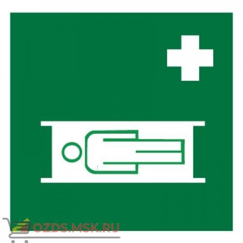 Знак EC02 Средства выноса (эвакуации) пораженных ГОСТ 12.4.026-2015 (Пластик 200 х 200)