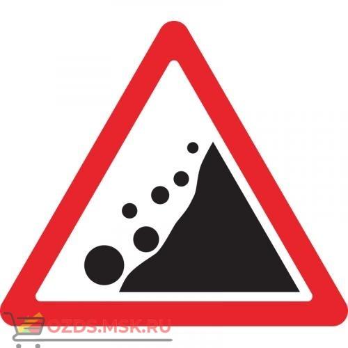 Дорожный знак 1.28 Падение камней (A=900) Тип В