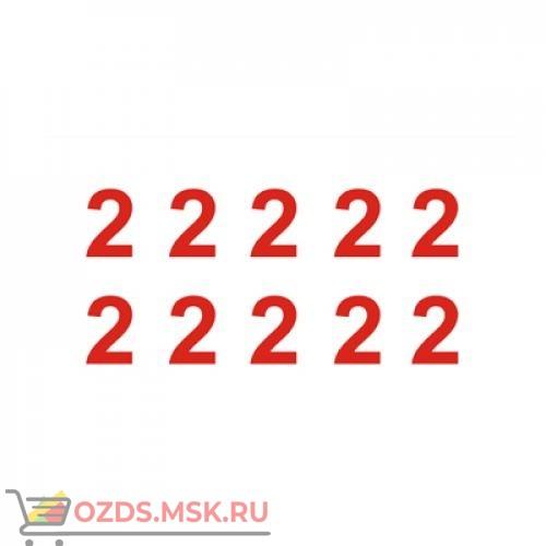Знак T306-2 Цифры (2,2,2,2,2,2,2,2,2,2) (Пленка 100 х 200)