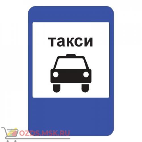 Дорожный знак 5.18 Место стоянки легковых такси (900 x 600) Тип В