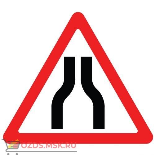 Дорожный знак 1.20.1 Сужение дороги (A=900) Тип А