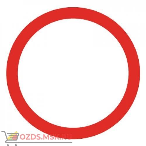 Дорожный знак 3.29 Стоянка запрещена по нечетным числам месяца (D=700) Тип В