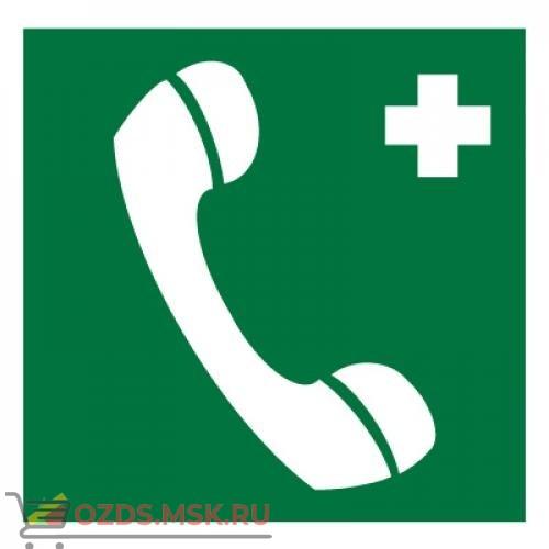 Знак EC06 Телефон связи с медицинским пунктом (скорой медицинской помощью) ГОСТ 12.4.026-2015 (Пластик 200 х 200)