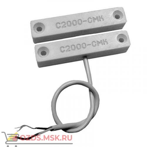 С2000-СМК Адресный магнитоконтактный