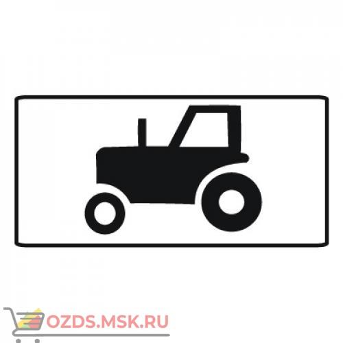 Дорожный знак 8.4.5 Вид транспортного средства (350 x 700) Тип В