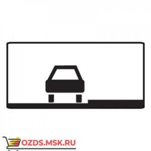Дорожный знак 8.6.1 Способ постановки транспортного средства на стоянку (350 x 700) Тип Б