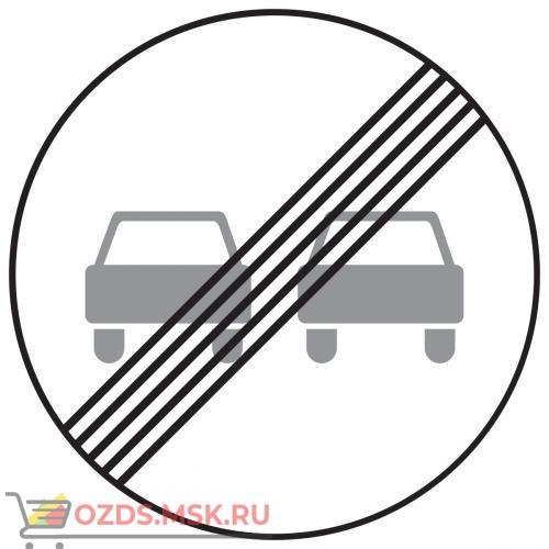 Дорожный знак 3.21 Конец запрещения обгона (D=700) Тип А