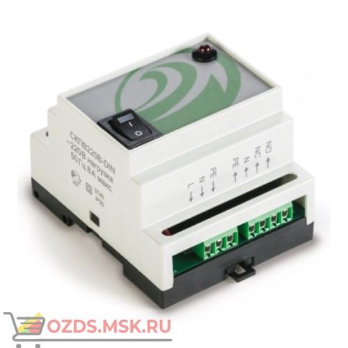 СКПВ220В-мини