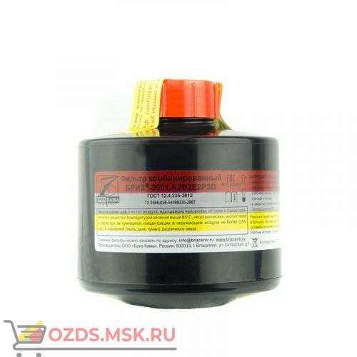 Фильтр комбинированный Бриз-3001 A2B2E2P3D