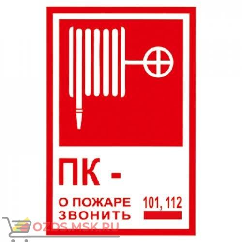 Знак T304 Пожарный кран № -. О пожаре звонить 101, 112 (Пленка 120 х 180)