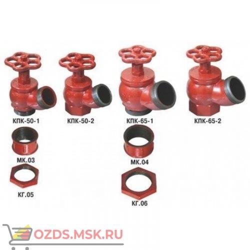 Клапан 51 мм, чугун (угловой, 125 градусов) КПК 50-2 (муфта-цапка)