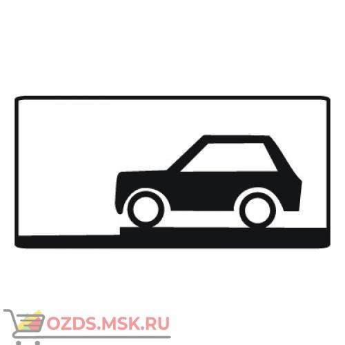 Дорожный знак 8.6.8 Способ постановки транспортного средства на стоянку (350 x 700) Тип А