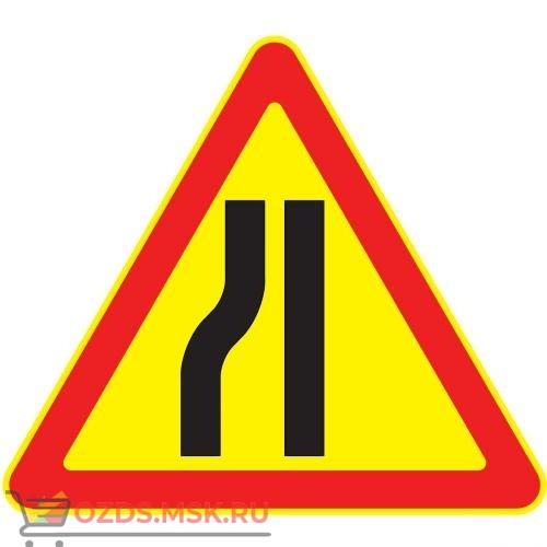Дорожный знак 1.20.3 Сужение дороги (Временный A=900) Тип Б