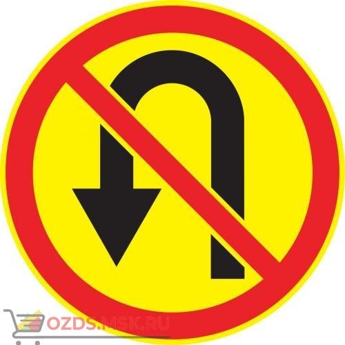 Дорожный знак 3.19 Разворот запрещен (Временный D=700) Тип А