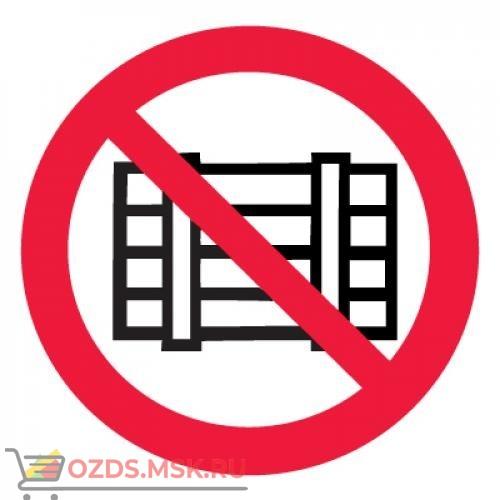 Знак P12 Запрещается загромождать проходы иили складировать ГОСТ 12.4.026-2015 (Пластик 200 х 200)