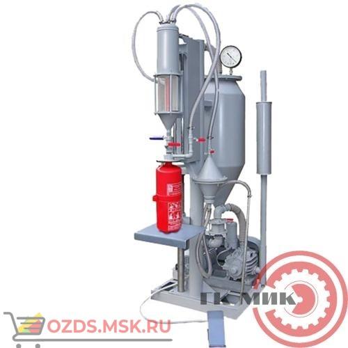 Станция зарядная порошковая СЗП-02ГУ М (от 1 до 100 кг)