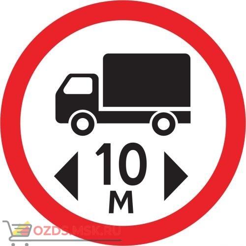 Дорожный знак 3.15 Ограничение длины (D=700) Тип В