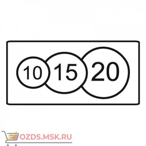 Дорожный знак 8.8 Платные услуги (350 x 700) Тип А