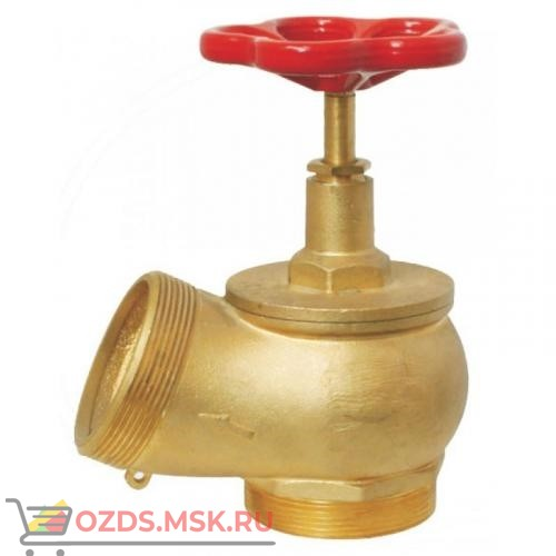 Клапан КПЛ 65-2 65 мм, латунь (угловой, 125 градусов) (цапка-цапка)