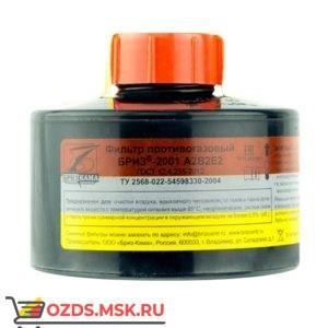Бриз-2001 A2B2E2: Фильтр противогазовый