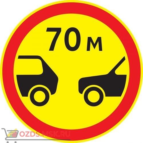 Дорожный знак 3.16 Ограничение минимальной дистанции (Временный D=700) Тип А