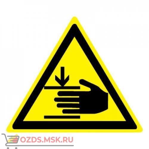 Знак W27 Осторожно. Возможно травмирование рук ГОСТ 12.4.026-2015 (Пластик 200 х 200)